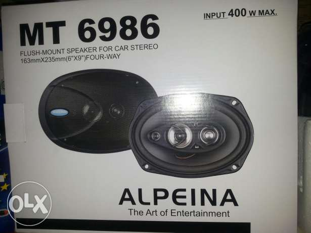 Speakrat alpina 2sli 400w