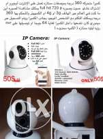 WIreless iP Camera -great quality-great to monitor your kids from work