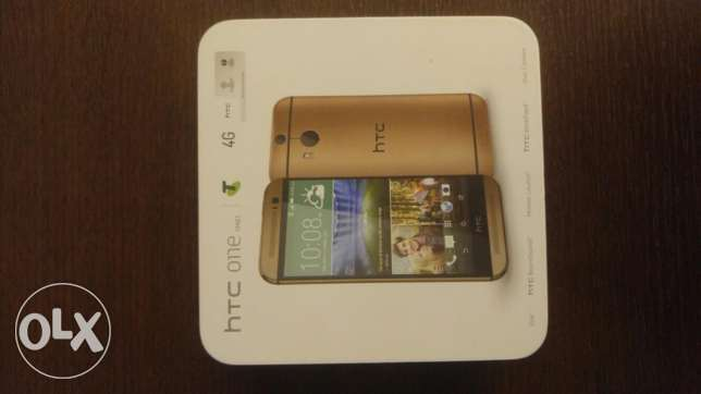 Htc m8 eye golden colour