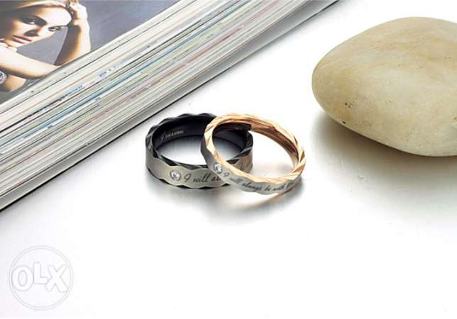 `I Will Always Be With You` Couple Rings