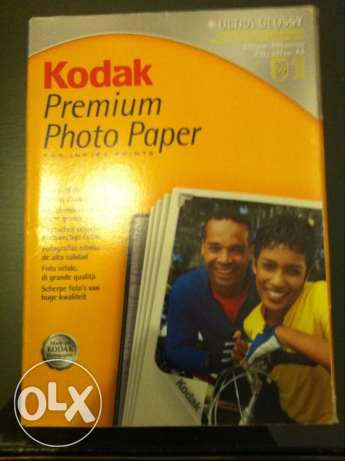 50 Kodak ultra glossy photo papers