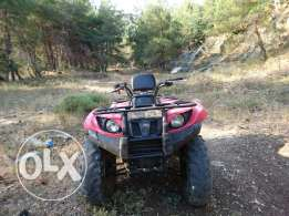 ATV Yamaha Kodiak 450 special edition