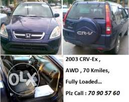03 CRV ex full options AWD