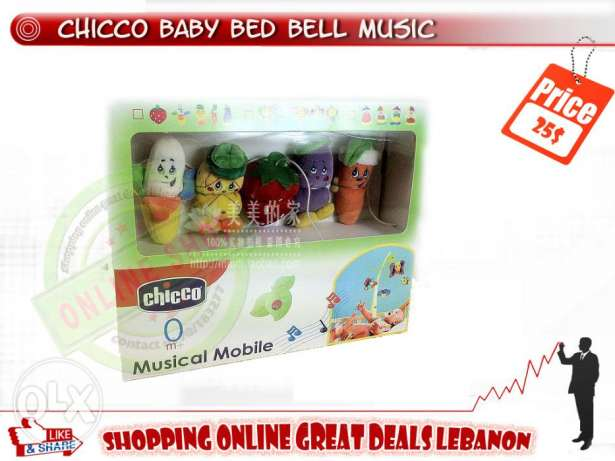 baby bed bell music