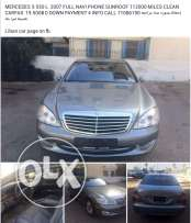 S 500 for sale