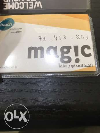 mtc number for sale