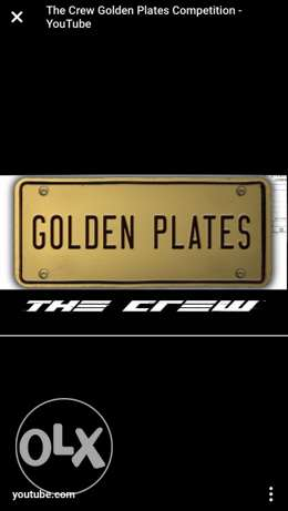 golden lebanese plate number for cars. 4 digits