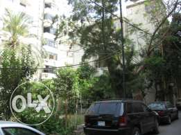 Land 925 sqm for sale in Sioufi Achrafiyeh, Beirut