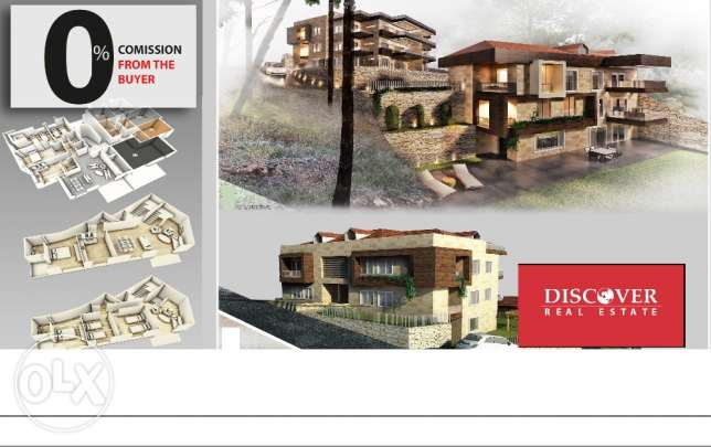 Apartments for Sale At Baabdat