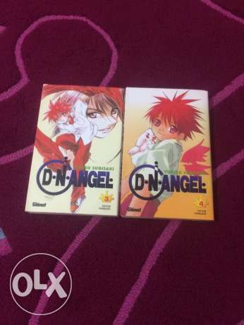 D.N.Angel manga volume 3 & 4