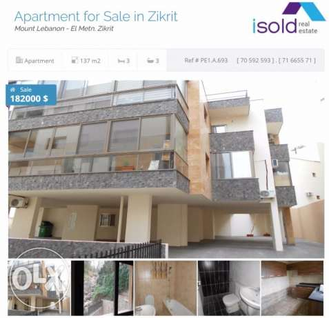 137 m2 apartment for sale in Zikrit / Mazraat Yachouh (open view)