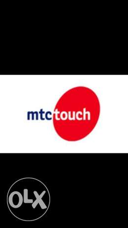 two mtc recharged cards 03