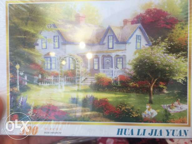 Brand New PUZZLE Jigsaw 300 pieces