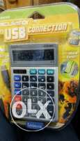 Calculator 12 digit big