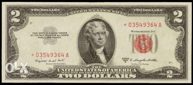 2 dollar bill Used