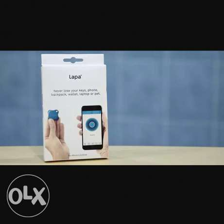 Lapa Bluetooth Key Tracker