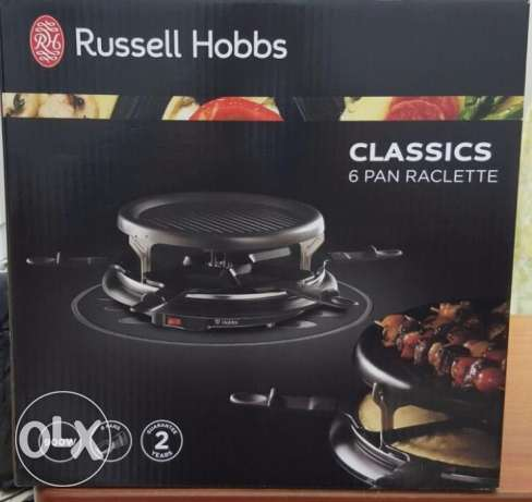 Russel Hobs Raclette (Brand new)