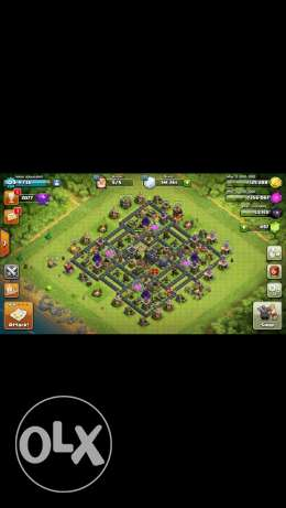 Clash of clans base for sale الصالحية -  1