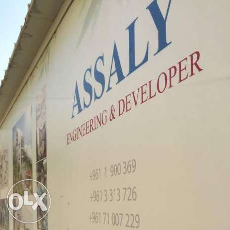 luxury appartment for sale at Baabdat