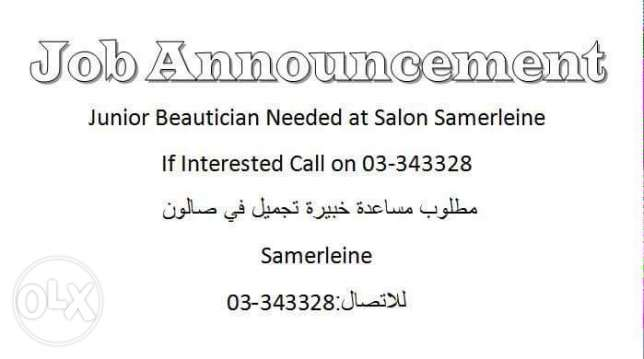announcement for beautician needed