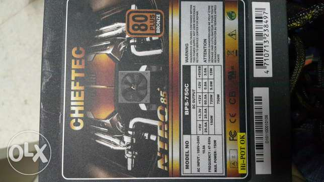 PSU Chieftec BPS-750C