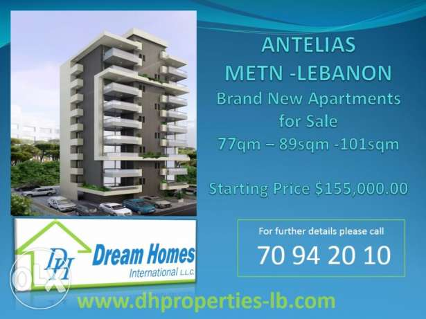 Brand New Apartments for Sale - Antelias - Metn - Lebanon.