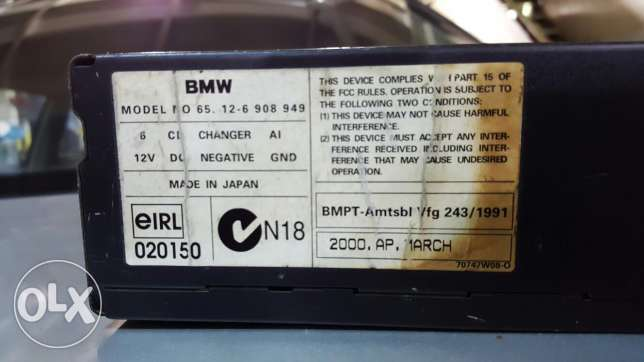 Bmw Original Cd Box with cartrige. سبتية -  2