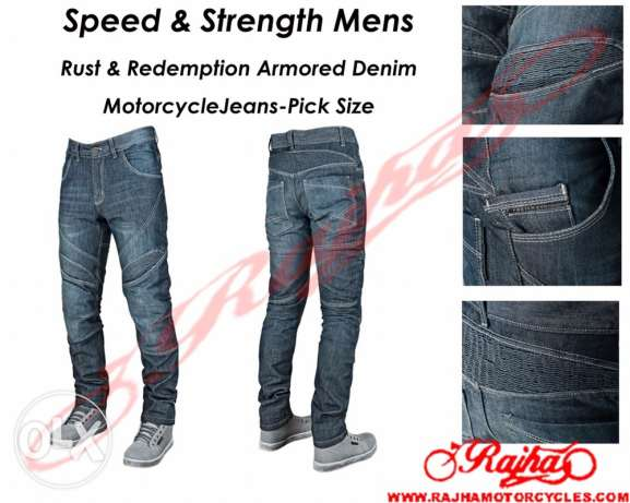 ssgear armored jeans