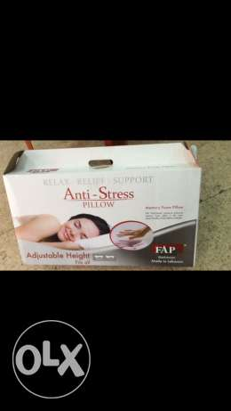 anti stress pillow