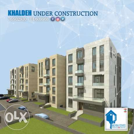 BAS Real Estates (Project Under-Construction Located in Bchamoun)