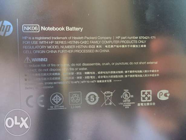 hp battery for notebook