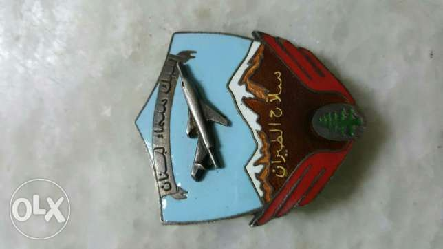 Lebanon Air Badge 1960s