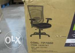 Tempur executive chair