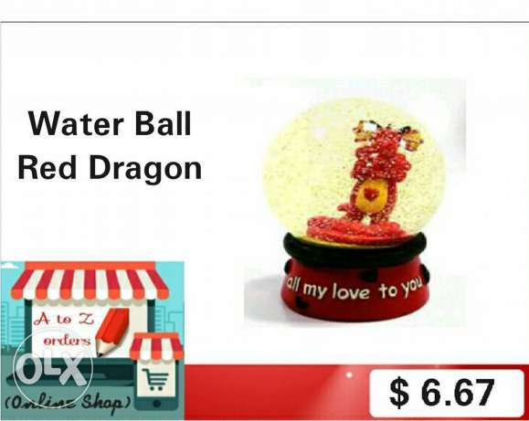 Water Ball Red Dragon