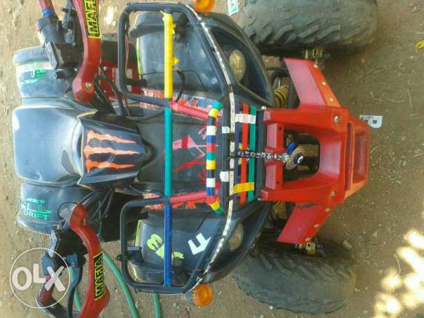 Atv for sell