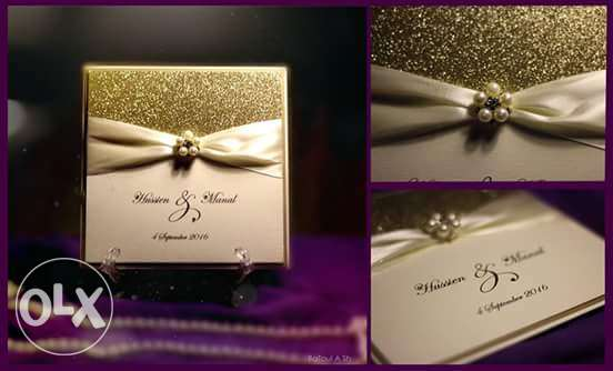 hijazi wedding cards