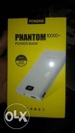Super Fast Charging Smart Power Bank