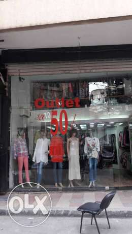 Outlet sonia