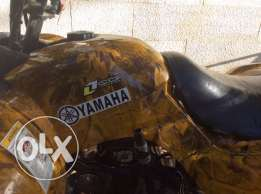 atv Yamaha for sale or trade for an old car