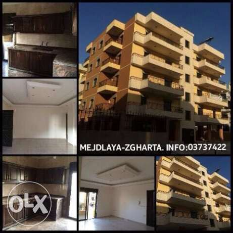 finished apartment for sale in mejdlaya