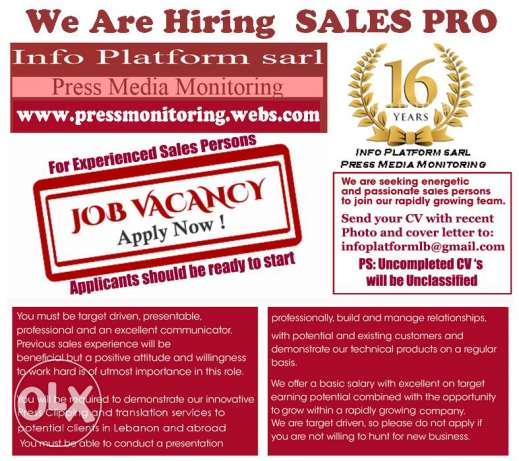 We are hiring Sales PRO