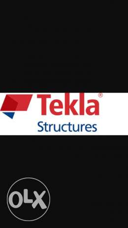 Learning Tekla structures