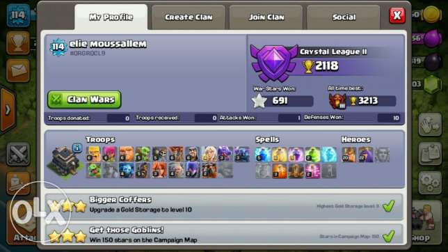 Townhall9 max