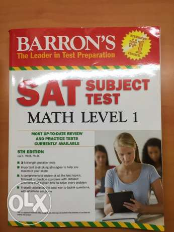 SAT books for sale سن الفيل -  1