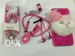 amazing pink collection