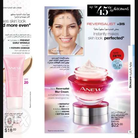 Avon creams for all ages and all on offer