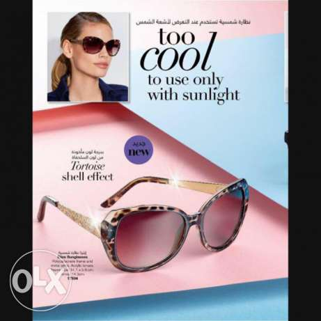 Avon sun glasses offer $22