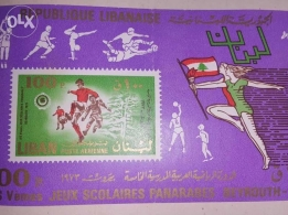Old lebanese stamp for sale