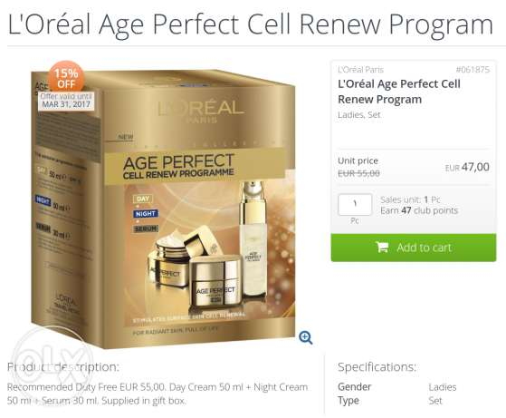 L'OREAL age perfect cell renew programme