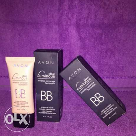 BB AVON Fondation